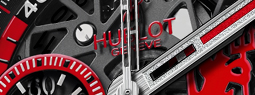 hublot_news